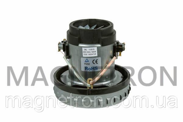 Двигатель (мотор) для моющих пылесосов SKL VAC047UN 1400W, фото 2