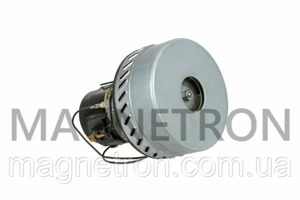 Двигатель (мотор) для моющих пылесосов SKL VAC026UN 1200W, фото 2