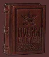 """Книга """"Москва златоглавая"""" 80*105*40 мм"""