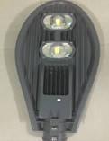 Светильник светодиодный 100 вт