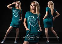 Платье-футболка с накатом сердце