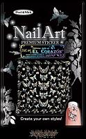 Наклейки для ногтей серии NSC-H 07