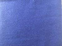 Ткань Трикотаж двунитка цвет  синий ширина 190 см