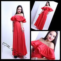 Платье длинное с открытыми плечами двойные воланы разные цвета