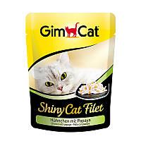 GimCat Shiny Cat Filet Chicken Papaya Консервы для кошек с курицей и папайя