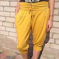 Капри женские желтые