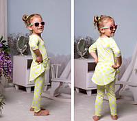 Детский костюм лосины и асимметричная туника