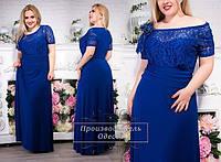 Нарядное женское платье с гипюром батал с 48 по 60 размер