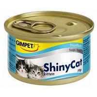 Gimpet Shiny Cat Kitten Tuna Консервы с тунцом для котят