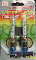 Колпачок на ниппель светящийся 5 LED