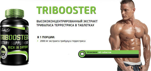 vitamini-uluchshayushie-kolichestvo-spermiy