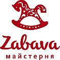 Творческая мастерская Zabava
