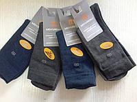 Классические мужские носки из меланжевой пряжи ТМ Misyurenko
