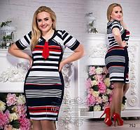 Платье женское больших размеров масло размеры 50,52,54,56,58,60