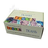 Набор акриловых красок по ткани DECOLA на водной основе, 12 цв. по 20 мл