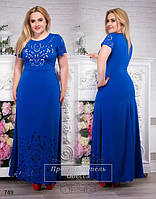 Длинное летнее платье перфорация ткань тонкий модуль размеры 48,50,52,54,56,58,60