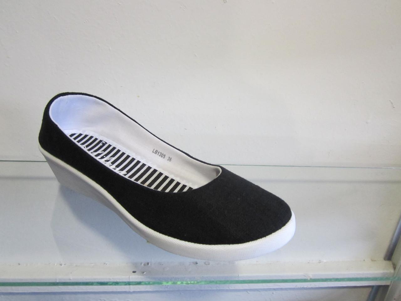 Капричи обувь официальный сайт каталог интернет магазин