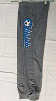 """Детские спортивные брюки """"Athletic"""" (серый)"""