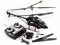 Вертолет большой 40 сантиметров R108G для улицы 