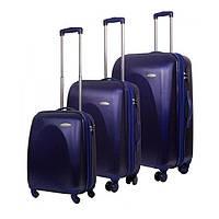 Комплект дорожных чемоданов VIP Collection G.navy Синий