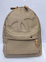 Рюкзак Chanel 1611 женский модный цвет бизон