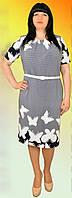 Женское платье свободного кроя спринтом