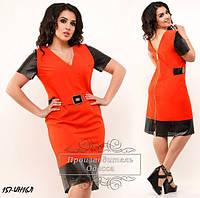 Платье женское нарядное креп-вискоза-стрейч + перфорированная кожа размеры 46, 48, 50, 52, 54, 56