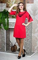 Женское молодежное платья свободного покроя рукав 3/4 до 52 размера цвет коралл