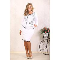 Женский костюм больших размеров Лия цвет молоко жакет+юбка размер 48-72