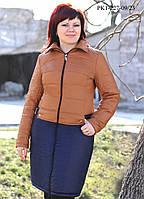 Женское пальто из плащевки на осень цвет горчица с синим размер 44-54