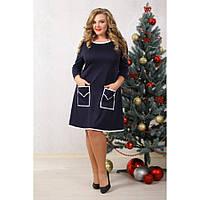 Женское платье свободного покроя Шик цвет темно синий  размер 48-70