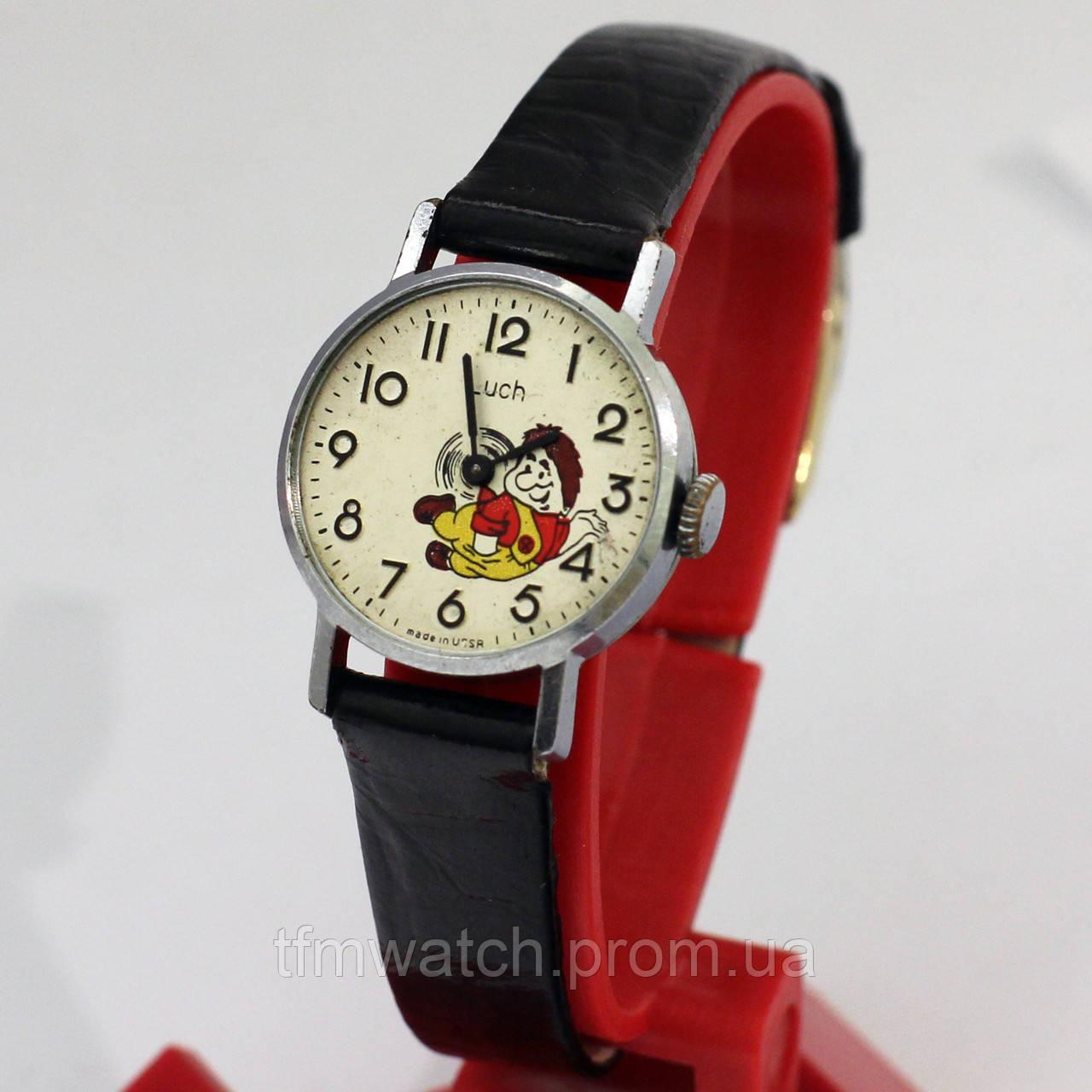 Луч детские часы СССР