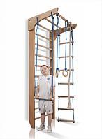 """Детский уголок с рукоходом - «Bambino 2-220» ТМ """"SportBaby"""""""