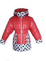 """Куртка для детей """"Софи"""" коралловая"""