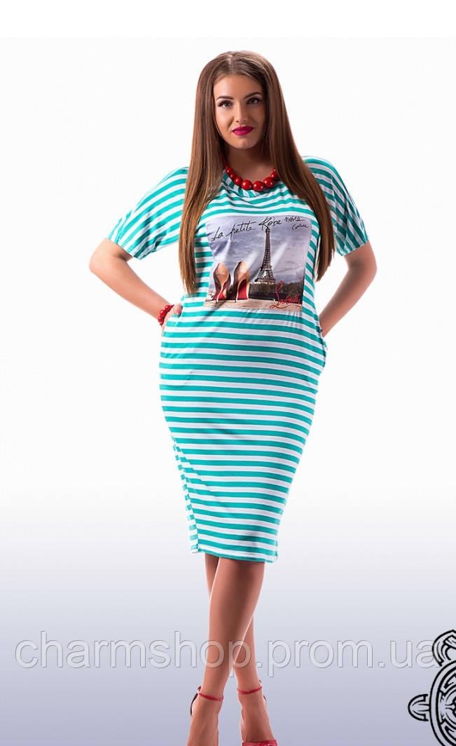 Батал Женская Одежда