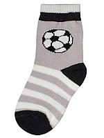 Детские носки (Серебро)