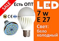 LED (лед ) лампочки (лампы) економка светодиодные энергосберегающие 7 w (ватт) цоколь Е27