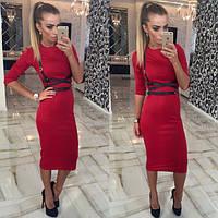 Платье футляр с портупеей (красное, синее, кремовое)