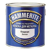 Краска гладкая Hammerite (Хаммерайт) Белая ночь 5 л