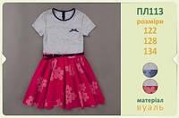 Летнее платье для девочки серо-синего цвета