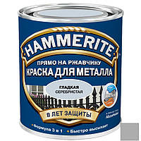 Краска гладкая Hammerite (Хаммерайт) Серебристая 5 л