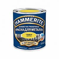 Краска гладкая Hammerite (Хаммерайт) Жёлтая 5 л