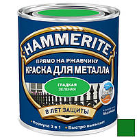 Краска гладкая Hammerite (Хаммерайт) Тёмно-зелёная 2.5 л
