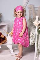 Комплект для девочки Платье и повязка розовый