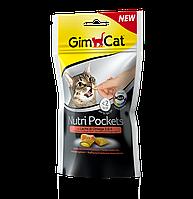GimCat Nutri Pockets With Salmon and Omega 3&6 Лакомства для кошек с лососем и жирными кислотами омега 3 и 6