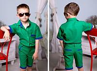 Детские костюм для мальчика Зеленый рубашка и шорты