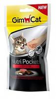 GimCat Nutri Pockets With Beef and Malt Лакомства для кошек с говядиной и солодом