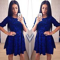 Синее платье с бархатом