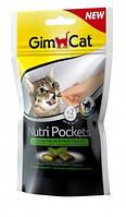 GimCat Nutri Pockets with Catnip and Multi-Vitamin Лакомства для кошек с кошачьей мятой и комплексом витамин