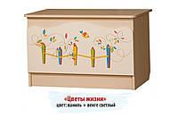 """Ящик для игрушек """"Цветы жизни"""" ваниль"""